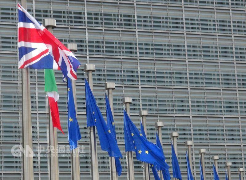 英國「獨立報」報導,調查顯示超過260萬名原本支持脫歐者現在轉變態度,改為支持英國繼續留在歐盟。(中央社檔案照片)