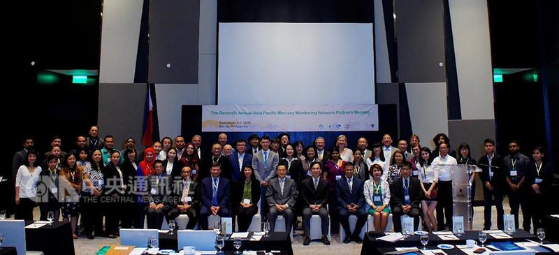 行政院環境保護署與美、菲環境部門共同在馬尼拉辦理的「第7屆亞太地區汞監測網年會」,5日在菲國奎松市正式開幕。(駐菲代表處提供)中央社記者林行健馬尼拉傳真 107年9月5日