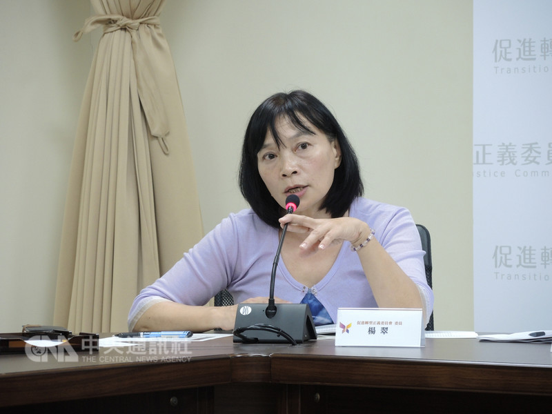 促轉會委員楊翠6日說,文化部年底將提出中正紀念堂組織法修法意見,促轉會也會提出專家會議、焦點會議所凝聚意見,預計在今年年底到明年年初提出中正紀念堂轉型的具體意見。中央社記者葉素萍攝 107年9月6日