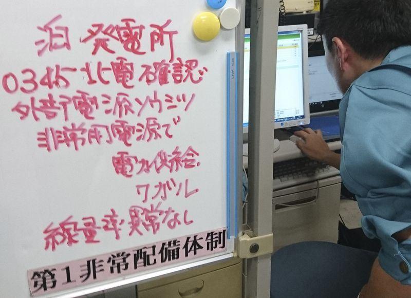 日本北海道6日凌晨觀測到規模6.7強震,北海道電力公司的泊核電廠外部電源斷電,目前未傳出異狀。(共同社提供)