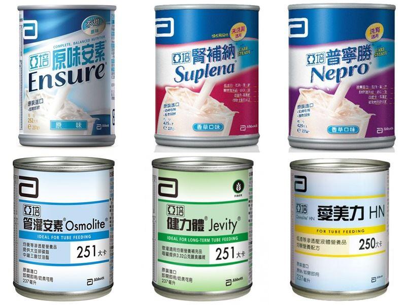 亞培原味安素等6款鐵罐產品爆發變質疑慮,全台預防性下架。(圖取自亞培官方旗艦店網頁www.abbottmall.com.tw)
