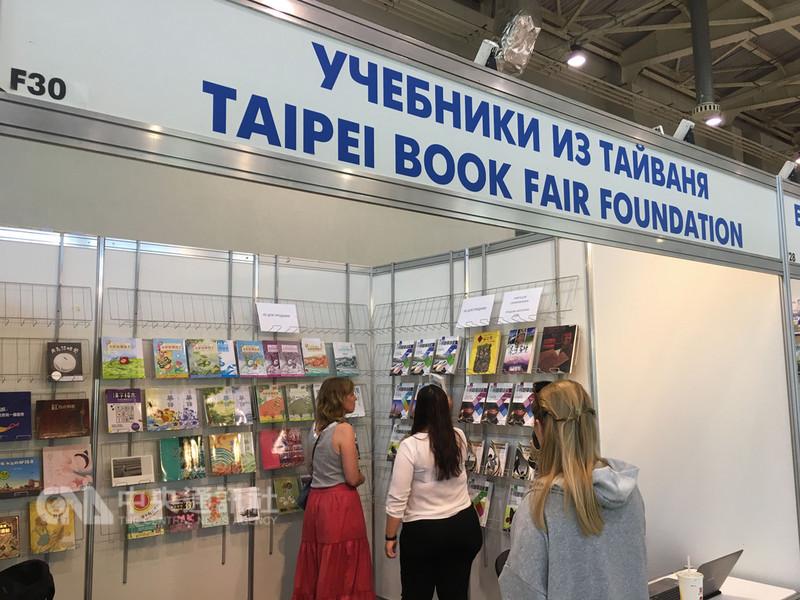 配合俄羅斯近年的華語熱,本屆莫斯科國際書展台灣攤位展出了許多內容豐富、設計活潑的華語教材,吸引不少俄國書商前來詢問。中央社莫斯科攝 107年9月9日