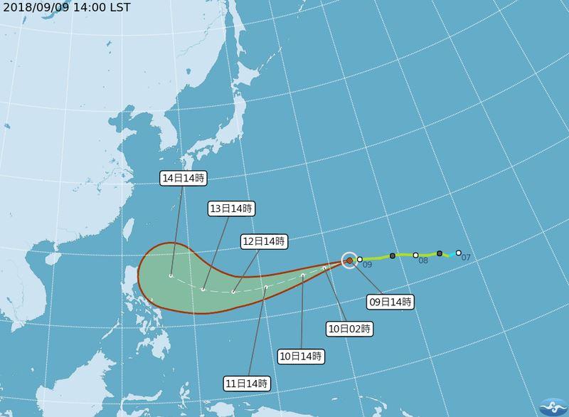 颱風山竹9日下午增強為中度颱風,中央氣象局表示,山竹颱風目前持續往西移動,未來還有增強趨勢。(圖取自中央氣象局網頁 www.cwb.gov.tw)