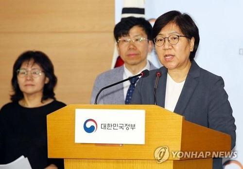 南韓疾病管理本部8日宣布,一名61歲南韓男性被確診中東呼吸症候群冠狀病毒感染症,已被隔離與他接觸過的20人。(韓聯社提供)