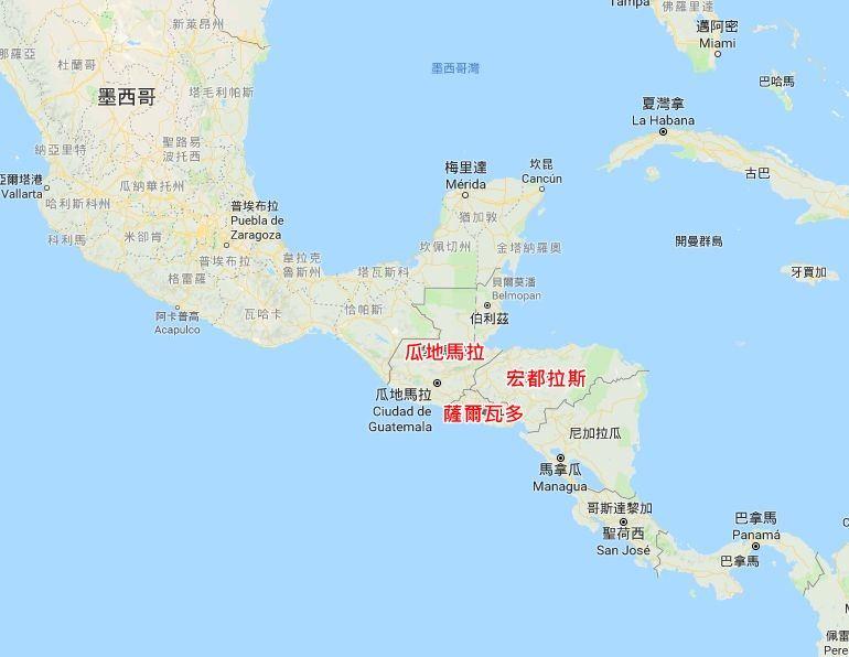 薩爾瓦多政府表示,美國已決定暫停舉行與薩爾瓦多、宏都拉斯及瓜地馬拉的「共榮聯盟」成員國會議。(圖取自Google地圖www.google.com.tw/maps)