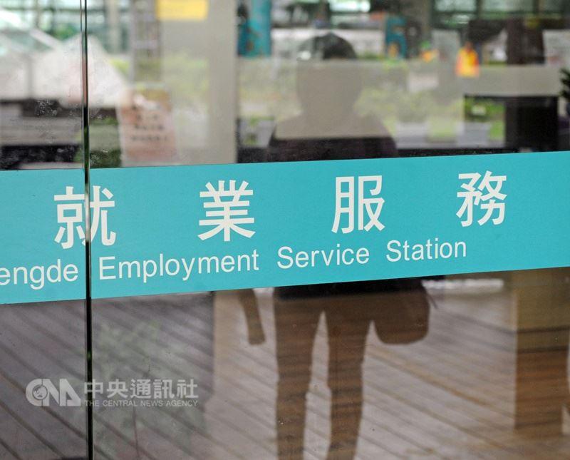 台北市政府彙整出5萬多兼職工作機會,優先提供給退休公教人員參與,估計教育局工作機會最多。(中央社檔案照片)