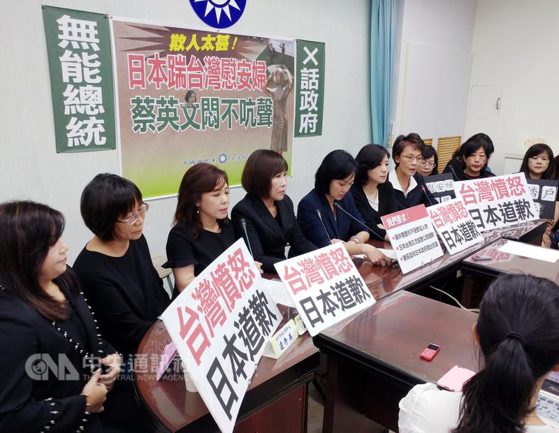 國民黨籍立委王育敏(左6起)、黃昭順等人11日與民間婦女代表在在立院召開記者會,王育敏說,已擬定慰安婦名譽恢復及賠償條例草案,盼全國民眾一起支持,捍衛台灣婦女尊嚴。中央社記者施宗暉攝 107年9月11日