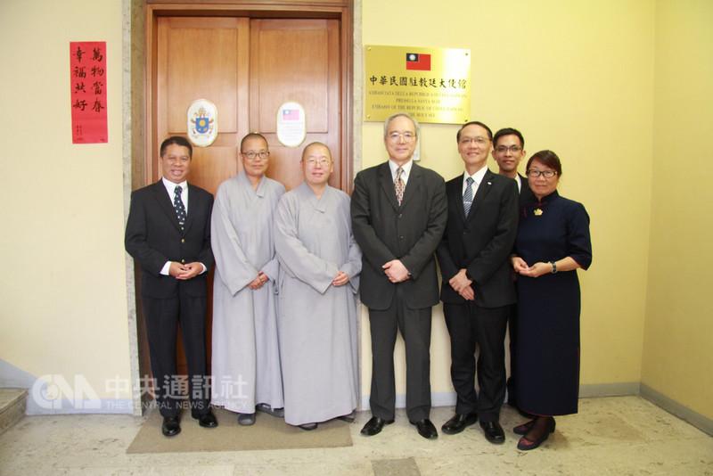 台灣佛教團體在駐教廷大使館協助下,到梵蒂岡討論跨宗教合作計畫。中央社記者黃雅詩羅馬攝  107年9月13日