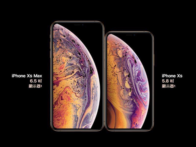 蘋果iPhone XS、iPhone XS Max將於21日開賣,5大電信全數公布電信資費,吸引果粉。(圖取自Apple網頁www.apple.com)