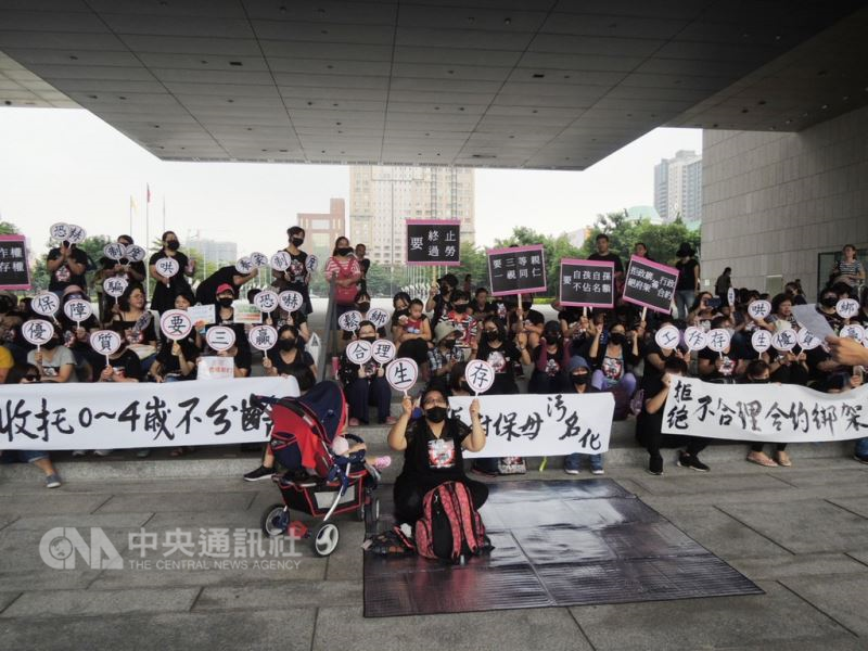 台中市近百名保母14日到台中市政府前廣場陳情,高喊 要生存,反對以家長補助綁架保母簽約。 中央社記者郝雪卿攝 107年9月14日