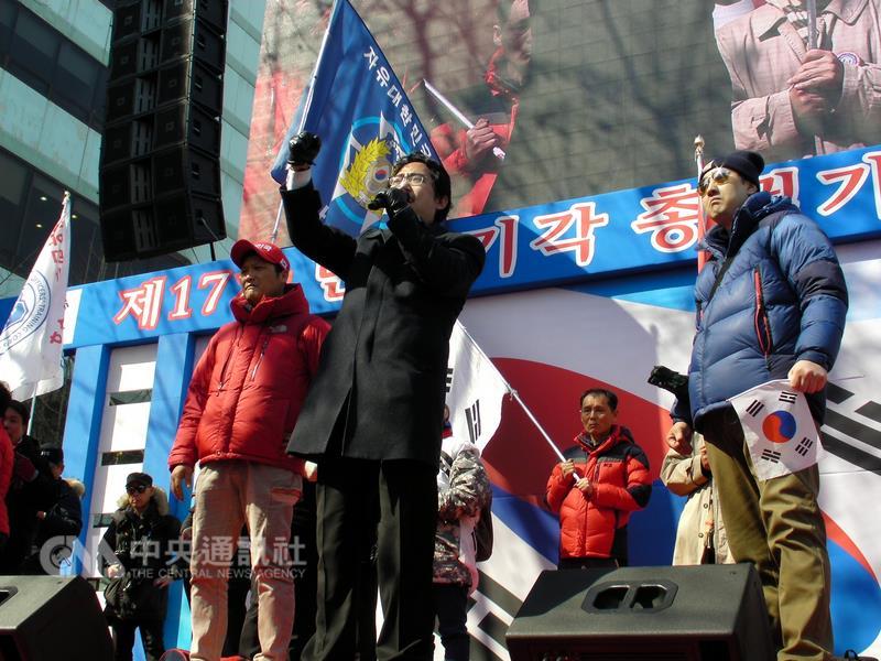 反彈劾群眾揚言進攻憲法法院